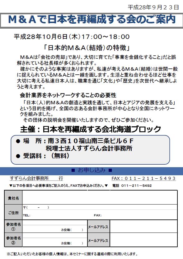am_seminar160927